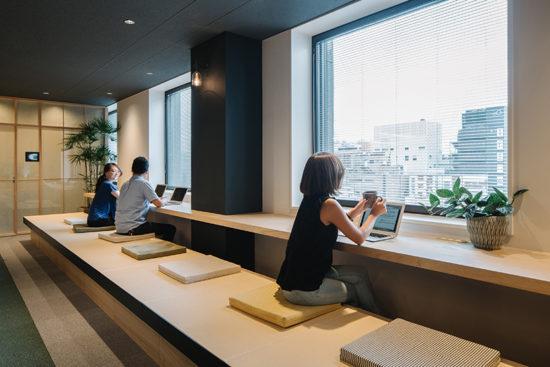 Coworking em Tokyo